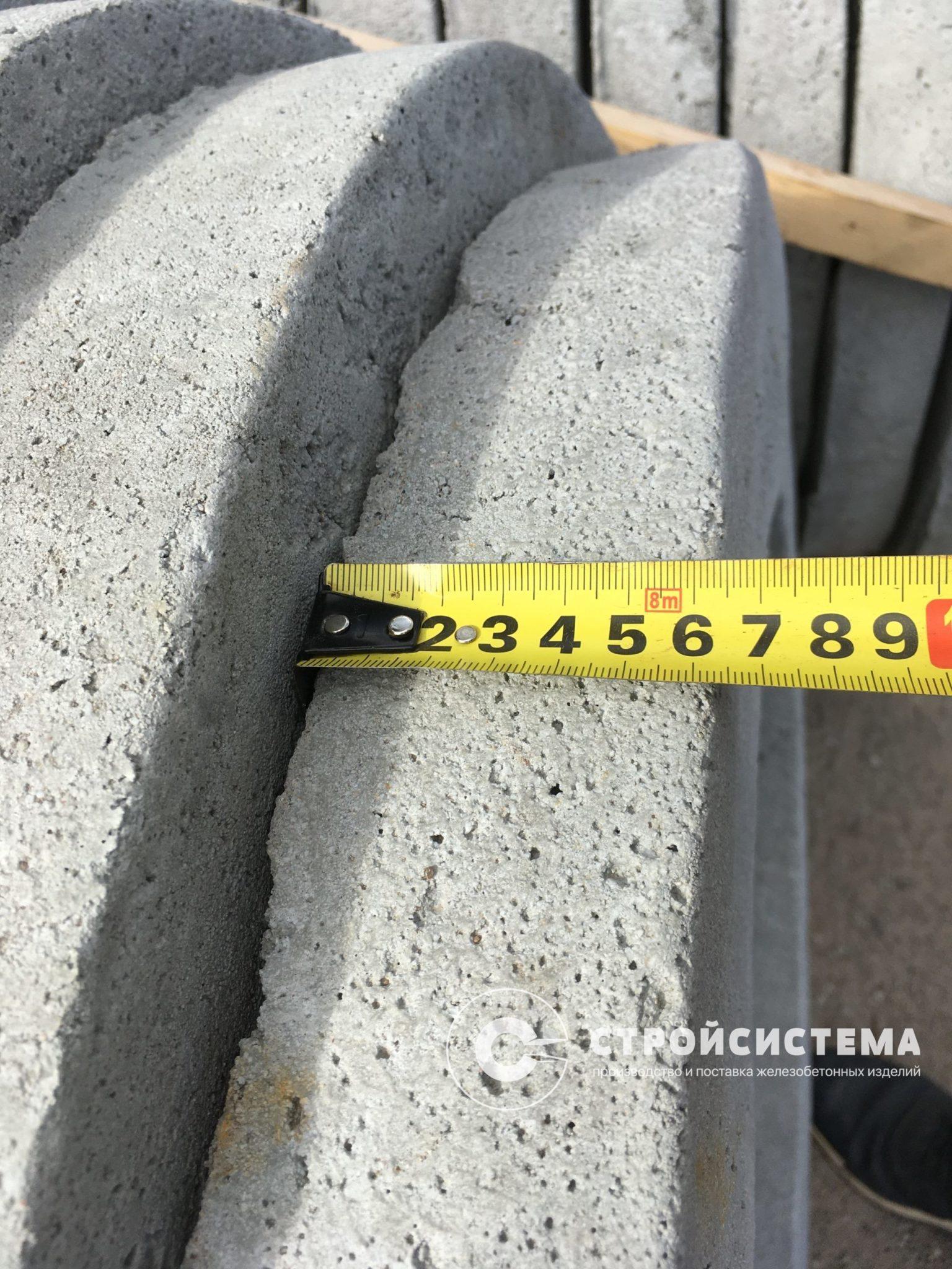 КО-6 Кольцо опорное ж/б